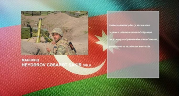 Another Azerbaijani serviceman contributing to army's success in battles -   VIDEO