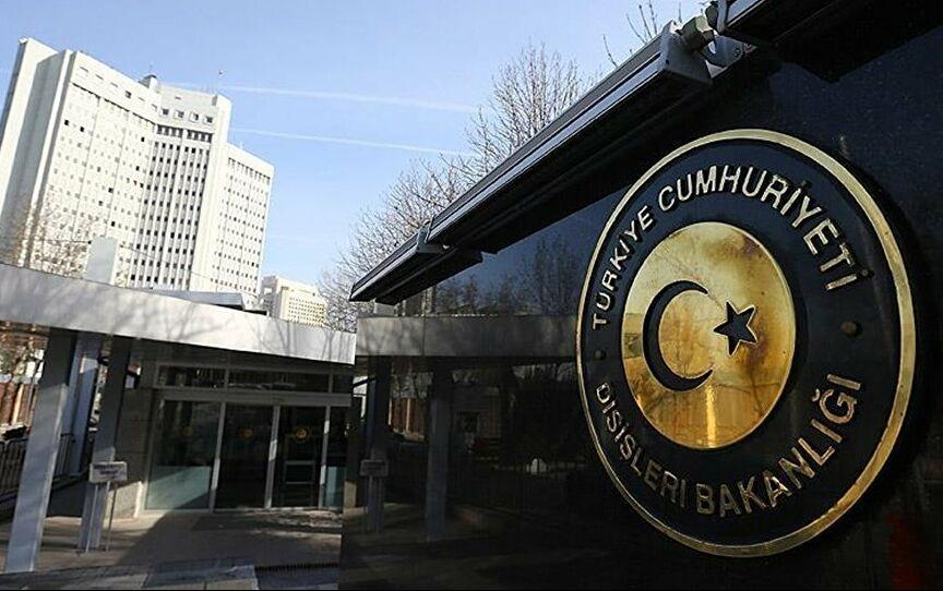 """""""BMT-nin İnsan Hüquqları Şurasının iddiaları əsassızdır"""" -    Türkiyə XİN"""