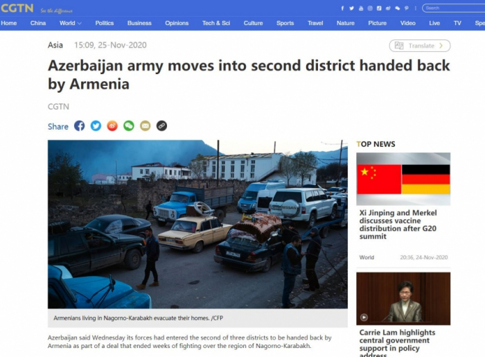 Azerbaijan army moves into second district handed back by Armenia - CGTN