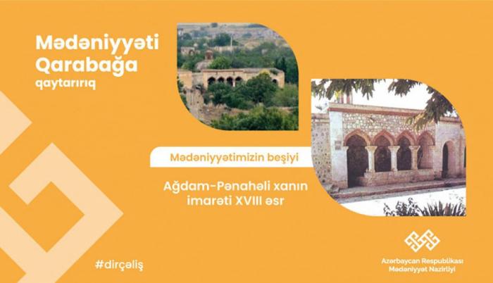 Karabaj es la cuna de nuestra cultura -   Palacio de Panahali khan