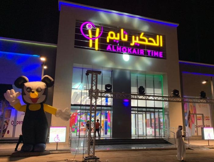 """Una famosa compañía árabe abrirá tiendas de la marca """"Kiko Milano"""" en Bakú"""