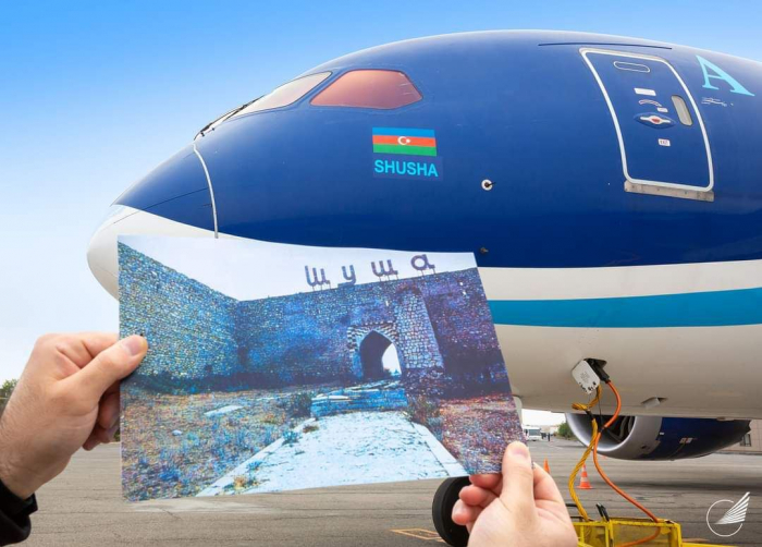 ICAO to include Azerbaijan