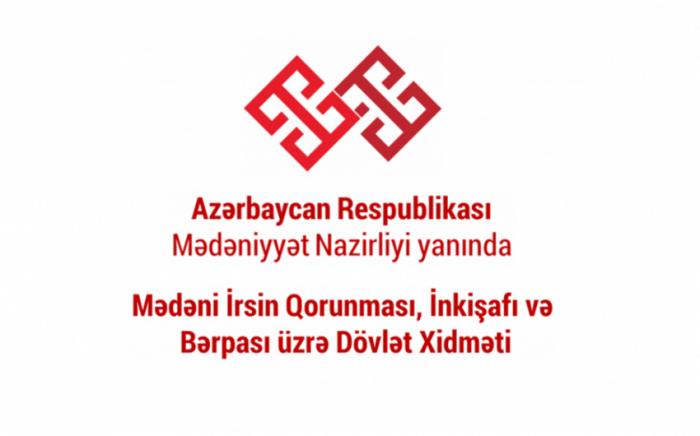 Dövlət Xidməti vətəndaşlara müraciət etdi