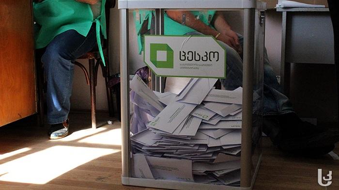 Gürcüstanda seçkilərin ilkin rəsmi nəticələri açıqlandı