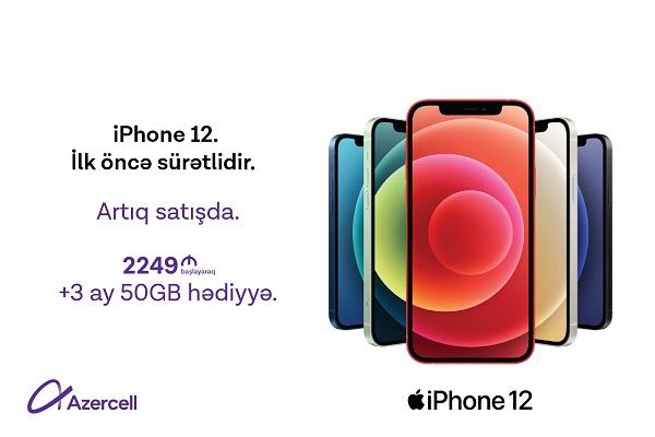 Azercell iPhone alanlara internet hədiyyə edir