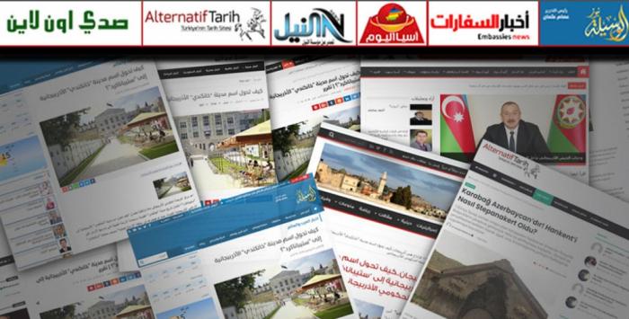"""""""Cómo Jankandi se convirtió en Stepanakert"""" en los medios de comunicación extranjeros"""