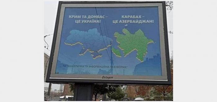 """In Kiew """"Karabach ist Aserbaidschan!""""- Plakatwand installiert"""