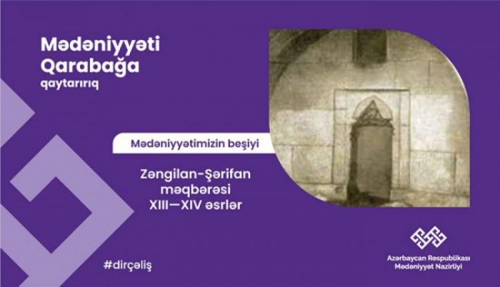 """""""Qarabağ – mədəniyyətimizin beşiyi"""":    Şərifan məqbərəsi"""