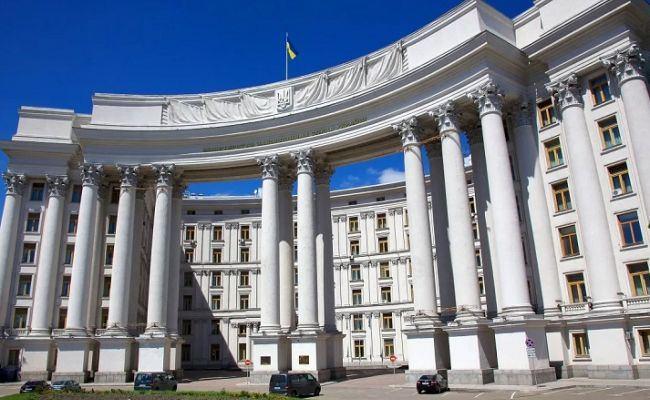 Ukraine MFA condemns attack on Azerbaijani Consulate in Kharkov