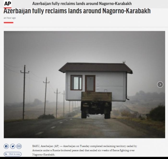 وكالة أسوشيتد برس تكتب عن استعادة وحدة أراضي أذربيجان