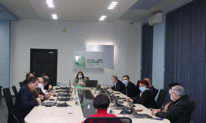 Gürcüstan MSK seçkilərin yekun nəticələrini açıqlayıb