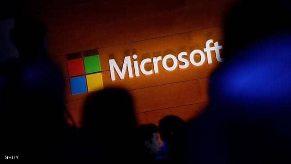 """بـ""""ويندوز 2021"""".. مايكروسوفت تجهز """"المفاجأة الكبرى"""""""