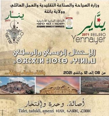 L'Algérie célèbre ce mardi Yennayer 2971