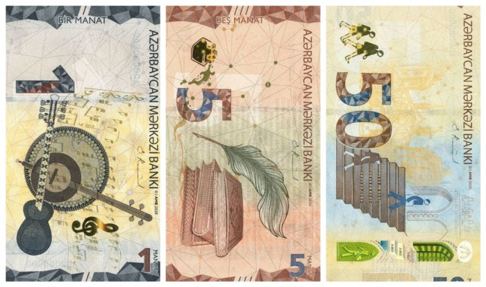 Central Bank of Azerbaijan to issue updated banknotes soon