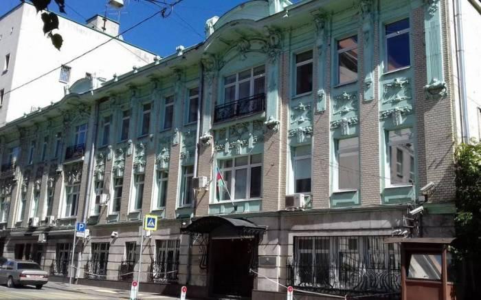 Azerbaijani embassy in Russia appeals to citizens
