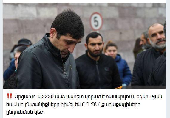 2320 militaires arméniens sont portés disparus au Karabagh pendant la guerre