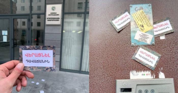 """Traitor"" slogan again ""decorates"" Yerevan -  PHOTOS"