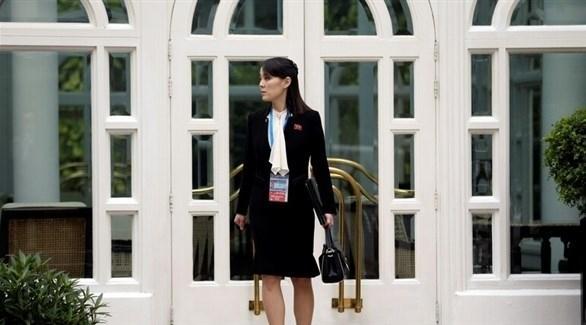 كوريا الشمالية: انعقاد جلسة مجلس الشعب الأعلى والأنظار تتجه لشقيقة كيم