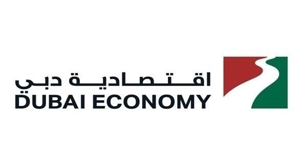 اقتصادية دبي تخالف 23 منشأة لم تلتزم بإجراءات الوقاية من كورونا