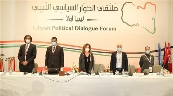 تصويت على اختيار السلطة الجديدة في فبراير في ليبيا