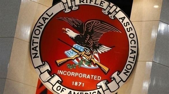 قضاء نيويورك: الاتحاد الوطني للأسلحة يمكن أن يلاحق رغم إعلان إفلاسه
