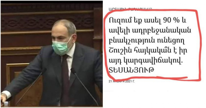 """Paşinyan:  """"Şuşa əhalisinin 90 faizi azərbaycanlılar olub"""""""