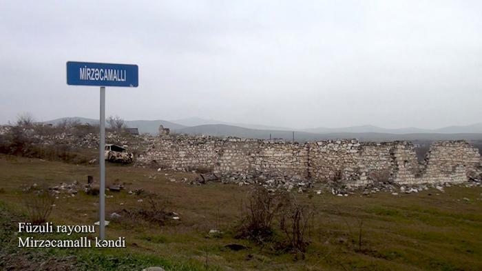 لقطات قرية ميرزاجاملي في منطقة فضولي   - فيديو