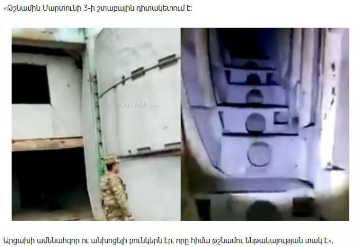 """The strongest bunker in Karabakh is already under Azerbaijan"