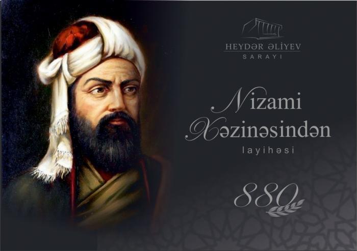 """En el marco del """"Año Nizamí Gandjaví"""" se celebrarán una serie de actos en el Palacio Heydar Aliyev"""
