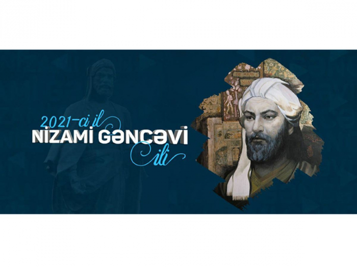 """""""Year of Nizami"""" will be celebrated on a large scale - Anar Kerimov"""