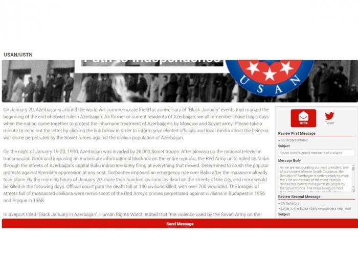 إطلاق حملة رسائل في الولايات المتحدة فيما يتعلق بمأساة 20 يناير
