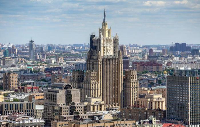 Rusiya XİN ABŞ-a etiraz notası verdi
