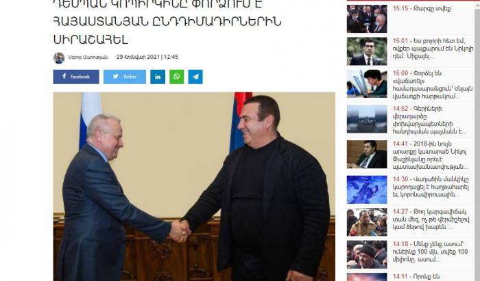 """Ermənistan mətbuatı Rusiya səfirini """"vurdu"""":  -"""