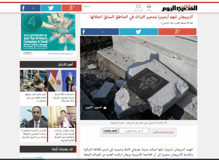 Egyptian newspaper publishes article on Armenia`s vandalism against Azerbaijani monuments