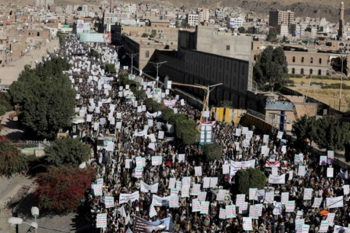 U.S. to revoke Houthi terrorist designation due to Yemen crisis