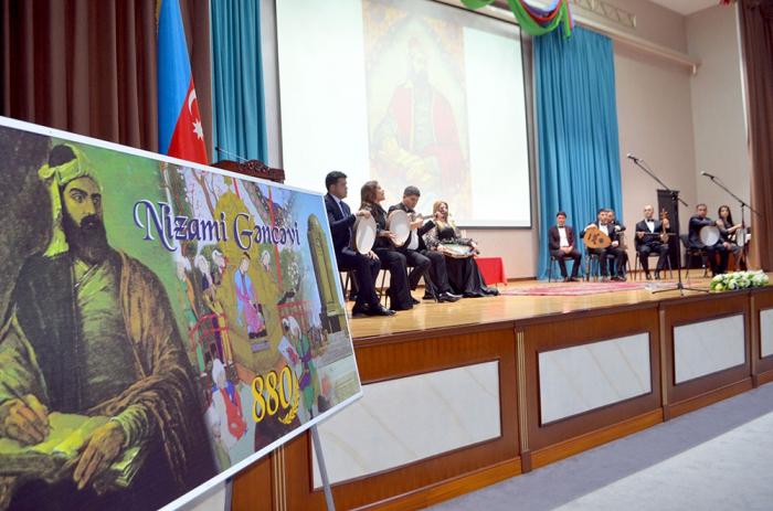 Nizami Gəncəvinin 880 illiyinə həsr edilmiş tədbir keçirilib