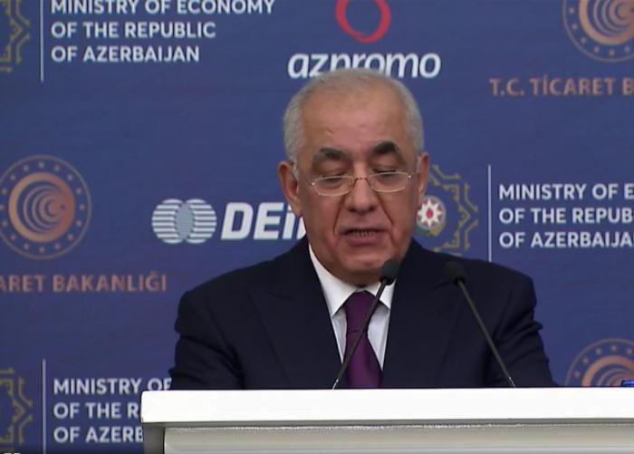 Türkiyə-Azərbaycan biznes forumu keçirilib  -  YENİLƏNİB