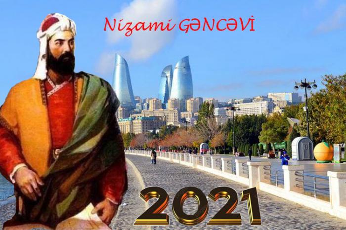 Int'l Carpet Sketch Contest dedicated to 880th anniversary of Nizami Ganjavi announced