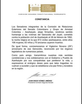 مجلس الشيوخ الكولومبي يتبنى بيانًا بشأن الإبادة الجماعية في خوجالي