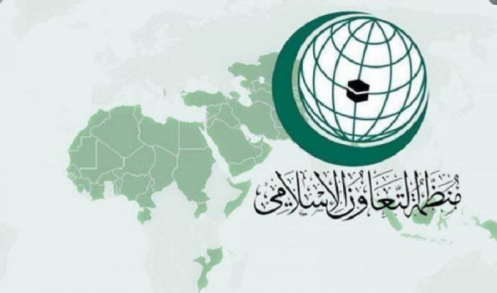 منظمة التعاون الإسلامي تصدر بيانا بشأن خوجالي