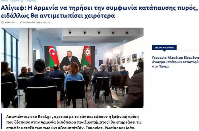 Yunan jurnalist Prezidentin mətbuat konfransından reportaj hazırladı