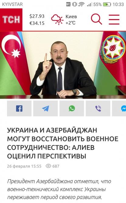Ukrayna mediası İlham Əliyevin mətbuat konfransından yazır