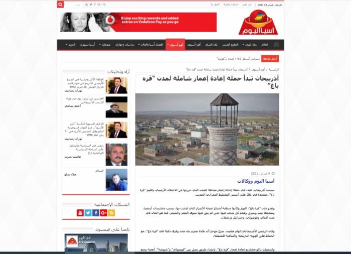 Egyptian news agency highlights Azerbaijan's complex restoration process in Karabakh