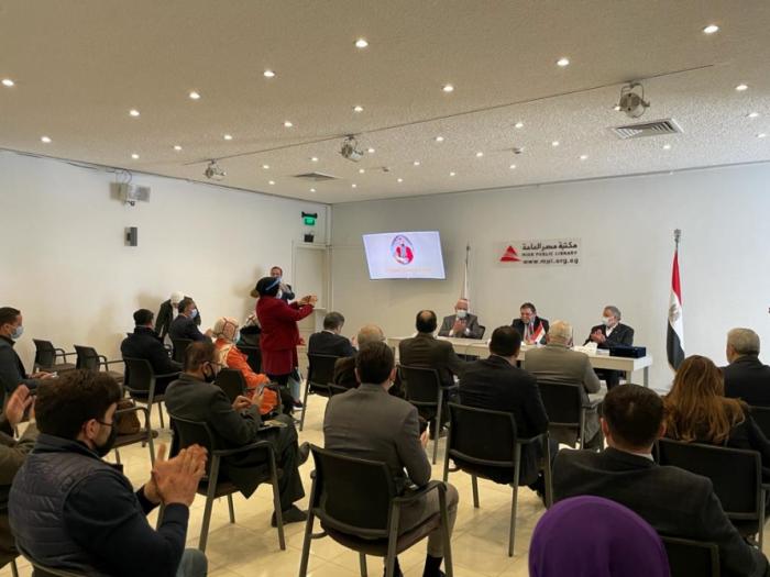 Egypt hosts conference on 880th anniversary of Azerbaijani poet Nizami Ganjavi