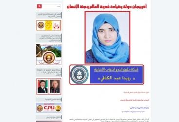 Un periódico argelino publica un artículo sobre Azerbaiyán