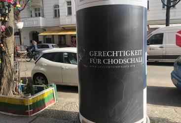 """Se organiza una acción informativa en Berlín dentro de la campaña """"¡Justicia para Joyalí!"""""""