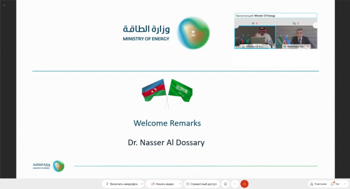 Azerbaijan, Saudi Arabia discuss energy cooperation