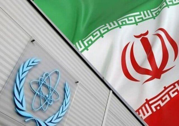 IAEA, Iran reach temporary agreement on further verification activities