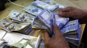 صحيفة تكشف سبب ارتفاع الدولار وهبوط العملة اللبنانية مجددا