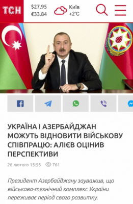 Ukrainian TV channel broadcasts a special reportage on the President Aliyev